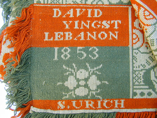 A Jacquard Patterned Coverlet by David Yingst